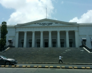 The Asiatic Society, State Central Library
